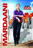 Mardaani - Indian DVD cover (xs thumbnail)
