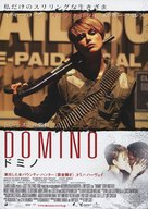 Domino - Japanese Movie Poster (xs thumbnail)