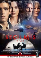 The Giver - Turkish Movie Poster (xs thumbnail)
