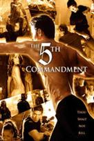 The Fifth Commandment - Movie Poster (xs thumbnail)