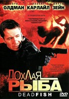Dead Fish - Russian DVD cover (xs thumbnail)