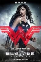 Batman v Superman: Dawn of Justice - South Korean Movie Poster (xs thumbnail)