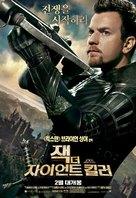 Jack the Giant Slayer - South Korean Movie Poster (xs thumbnail)