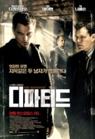 The Departed - South Korean Movie Poster (xs thumbnail)