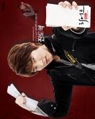 """""""Hieoro"""" - South Korean Movie Poster (xs thumbnail)"""
