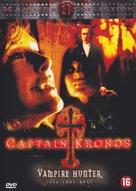 Captain Kronos - Vampire Hunter - Belgian DVD movie cover (xs thumbnail)