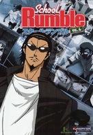 """School Rumble"" - Movie Cover (xs thumbnail)"