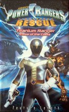 """Power Rangers Lightspeed Rescue"" - Movie Cover (xs thumbnail)"