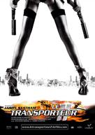 Transporter 2 - French Movie Poster (xs thumbnail)