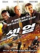 Setup - South Korean Movie Poster (xs thumbnail)