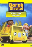 """Bob the Builder"" - Czech DVD cover (xs thumbnail)"