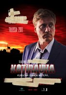 Kotirauha - Finnish Movie Poster (xs thumbnail)