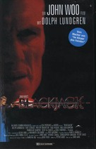 Blackjack - German VHS cover (xs thumbnail)