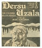 Dersu Uzala - Spanish Movie Poster (xs thumbnail)
