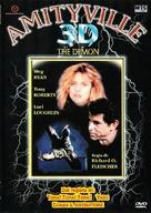 Amityville 3-D - Italian Movie Cover (xs thumbnail)