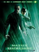 The Matrix Revolutions - French Movie Poster (xs thumbnail)