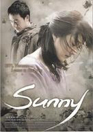 Sunny - Movie Poster (xs thumbnail)