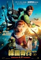 Epic - Hong Kong Movie Poster (xs thumbnail)