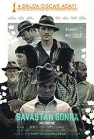 Mudbound - Turkish Movie Poster (xs thumbnail)