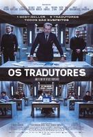 Les traducteurs - Brazilian Movie Poster (xs thumbnail)