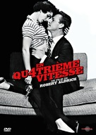 Kiss Me Deadly - French DVD cover (xs thumbnail)