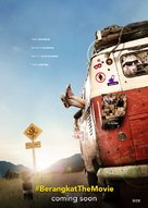 Berangkat! - Indonesian Movie Poster (xs thumbnail)