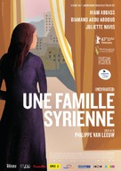 Insyriated - French Movie Poster (xs thumbnail)