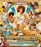 Semi-Pro - Japanese Blu-Ray cover (xs thumbnail)