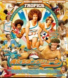 Semi-Pro - Japanese Blu-Ray movie cover (xs thumbnail)