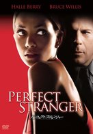 Perfect Stranger - Japanese DVD movie cover (xs thumbnail)