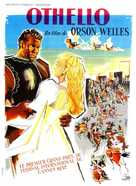The Tragedy of Othello: The Moor of Venice - French Movie Poster (xs thumbnail)