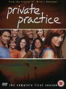 """Private Practice"" - British DVD movie cover (xs thumbnail)"