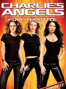 Charlie's Angels: Full Throttle - Movie Cover (xs thumbnail)