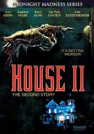 House II: The Second Story - DVD movie cover (xs thumbnail)