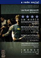 The Social Network - Brazilian DVD movie cover (xs thumbnail)