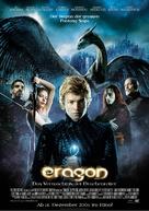 Eragon - German poster (xs thumbnail)