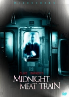 The Midnight Meat Train - Movie Cover (xs thumbnail)