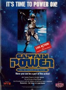 """Captain Power and the Soldiers of the Future"" - Movie Poster (xs thumbnail)"