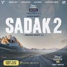 Sadak 2 - Indian Movie Poster (xs thumbnail)