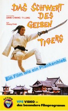 Shin du bei dao - German Movie Cover (xs thumbnail)