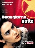 Buongiorno, notte - Swiss Movie Poster (xs thumbnail)