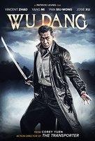 Wu Dang - Movie Cover (xs thumbnail)