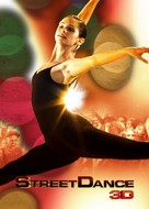 StreetDance 3D - French Movie Poster (xs thumbnail)