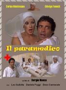 Il paramedico - Italian Movie Poster (xs thumbnail)