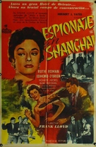 The Shanghai Story - Argentinian Movie Poster (xs thumbnail)
