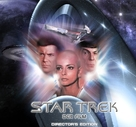 Star Trek: The Motion Picture - German Blu-Ray cover (xs thumbnail)