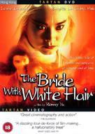 Bai fa mo nu zhuan - British DVD cover (xs thumbnail)
