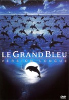 Le grand bleu - French Movie Cover (xs thumbnail)