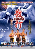 Xanda - Chinese poster (xs thumbnail)