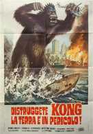 Mekagojira no gyakushu - Italian Movie Poster (xs thumbnail)